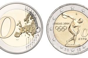 La BCE met en circulation une nouvelle pièce de 0 euro commune à tous les pays de la zone euro