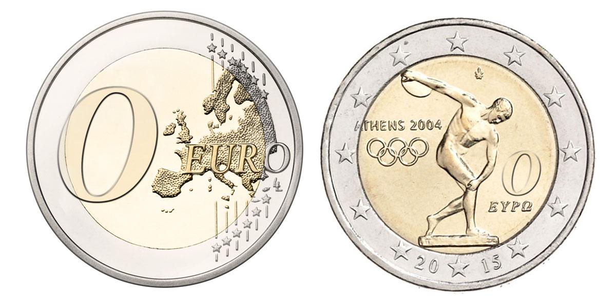 La nouvelle pièce de 0 euro à l'effigie de la Grèce